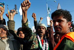 قیام مردم یمن علیه تصمیم ترامپ