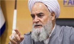 اسفندماه گزارش «هیأت اندیشهورز خبرگان» تقدیم رهبر انقلاب میشود