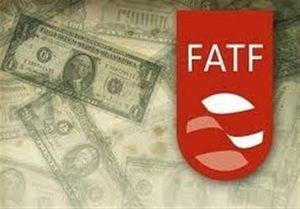 مخالفت مجلس با بندهای مغایر با منافع ملی در FATF