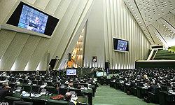 """تصویب """"عضویت اقلیتهای دینی در شوراهای شهر"""""""