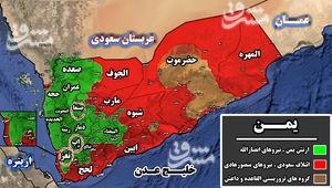آخرین تحولات میدانی یمن؛ حملات سنگین ائتلاف سعودی برای اشغال مجدد منطقه مهم «تبه الخزان» در استان تعز  + نقشه میدانی و فیلم