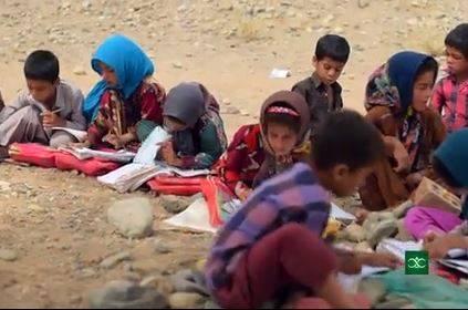 فیلم/ تیزر مستند مدارس غیرانتفاعی