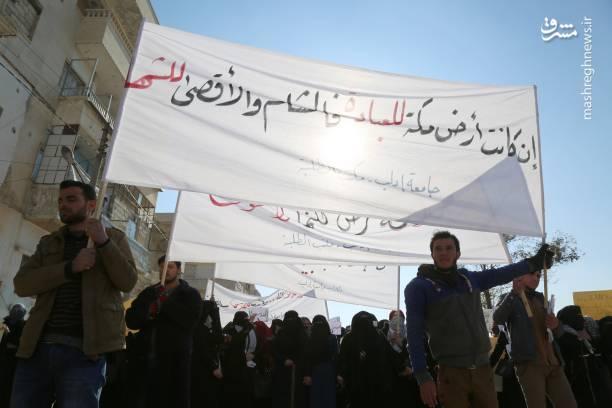 تظاهرات ضدصهیونیستی مردم دمشق
