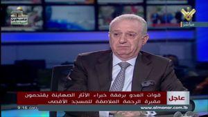 گریه نماینده مسیحی پارلمان لبنان بخاطر وضعیت قدس اشغالی +فیلم
