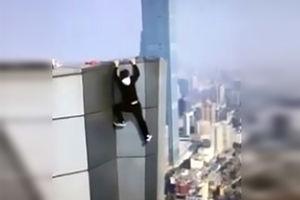 فیلم/ سقوط پارکور کار از ساختمان 62 طبقه