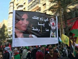 عکس/ تذکر لبنانیها به همسر ترامپ,