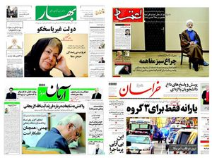 توهین روزنامه اصلاحطلب به رئیسجمهور: روحانی در نمایش کارهای مثبت دولت عاجز است/ باید دستاوردهای سفر جانسون را امیدوارکننده جلوه دهیم!