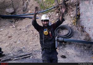 ریزش یک معدن زغالسنگ در دامغان