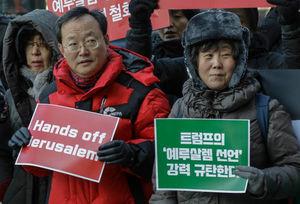 عکس/ تظاهرات ضدصهیونیستی در سئول
