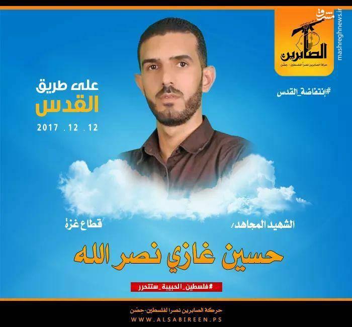 شهادت مبارز جنبش جهاد اسلامی فلسطین در غزه