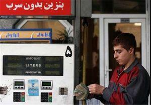 چهکسی مقصر افزایش یکباره قیمت بنزین است؟/ همیشه پای «زنگنه» در میان است