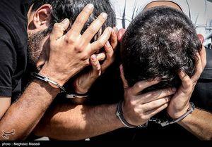 دستگیری ۴ شرور تهران پس از رجزخوانی در فضای مجازی