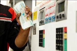 تثبیت قیمت بنزین به نفع مردم است؟