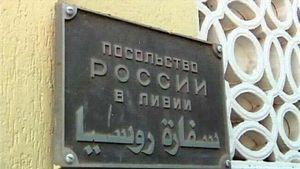 تعطیلی سفارت روسیه در صنعا