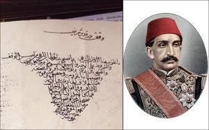 طبق سند تازه افشا شده حکومت عثمانی، قدس و فلسطین متعلق به فلسطینیان است + تصویر سند