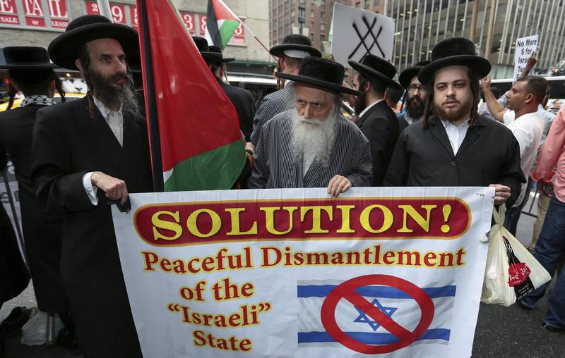 2137494 - یهودیانی که از صهیونیسم متنفر هستند