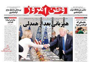 عکس/صفحه نخست روزنامههای پنجشنبه ۲۳ آذر