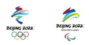 عکس/ رونمایی از لوگوی بازیهای زمستانی 2022