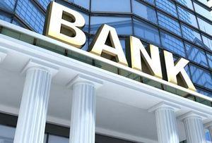 اعتراف لاریجانی؛ برجامی که در ۲۰ دقیقه تأیید شد تحریم بانکی را رفع نکرد