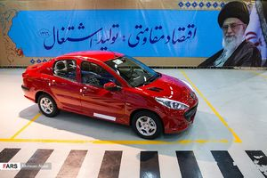 عکس/ محصولات جدید گروه صنعتی ایران خودرو