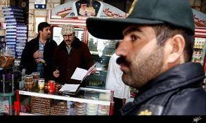 استقرار گشت تعزیرات حکومتی در بازار شب یلدا