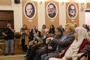ادامه نامگذاری اماکن عمومی به اسم وابستگان دربار پهلوی