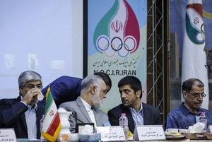 استعلامی که برای کمیته المپیک دردسرساز شد +عکس