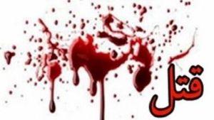 دامادی که از قتل نوعروس خائن فیلم گرفت +عکس
