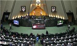 ناسزای تابش به نقوی حسینی در صحن مجلس