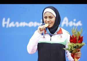 فروش دو میلیاردی مدال تاریخساز ورزش ایران