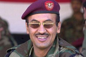 احمد عبدالله صالح