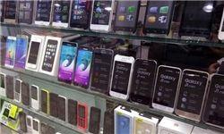 قیمت روز موبایل در بازار تهران +جدول