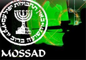 چه کسی اطلاعات دانشمندان هستهای ایران را در اختیار موساد قرار میداد؟ +عکس و فیلم