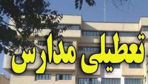 مدارس استان تهران به جز ۲ شهرستان تعطیل شد