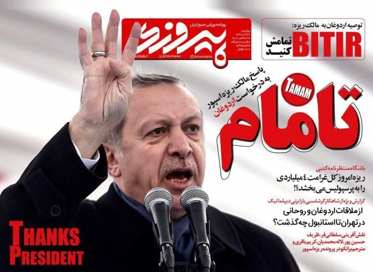 عکس/ توصیه اردوغان به ریزه اسپور