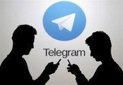 نمایه تلگرام