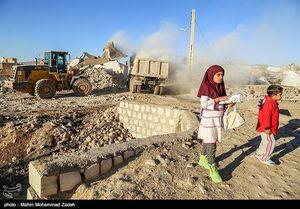 تصویب اعطای تسهیلات ۵۰ میلیونی به زلزلهزدگان کرمانشاه و کرمان