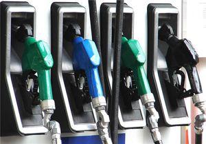 سازوکار افزایش قیمت حاملهای انرژی در سال ۹۷