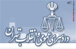 پاسخ دادستانی تهران به اظهارات احمدی نژاد