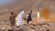 سوت موشک انصار الله در مسکو شنیده شد
