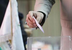 واکنش وزارت ورزش به تخلف صورتگرفته در آستانه انتخابات چند فدراسیون