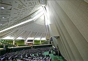 نمایه مجلس