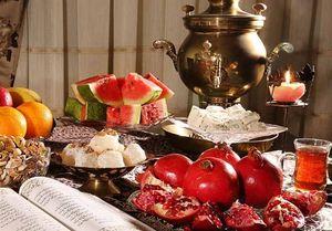 """تدابیر ویژه """"شب یلدا"""" از منظر طب سنتی"""