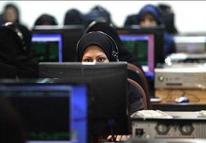 همه دردسرهای زنان شاغل در ایران