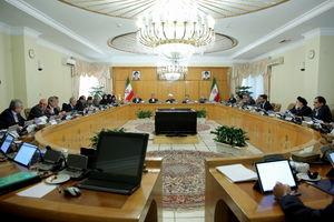 مصوبات امروز جلسه هیات دولت چه بود؟