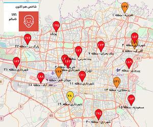 هوای تهران بحرانی تر شد +عکس