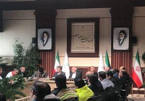 مدیران حق خروج از استان تهران را ندارند