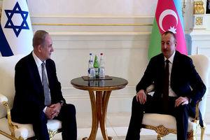 جمهوری آذربایجان و اسرائیل