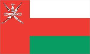 سلطان قابوس عمان