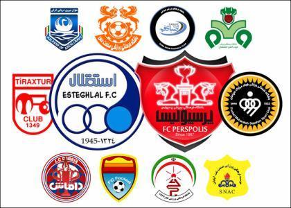 عکس/ جدول ردهبندی لیگ پس از توقف پرسپولیس